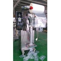 Buy cheap Back Seal Chemical Powder Filling Sealing Machine For Pouch Bag CE Certificate from wholesalers