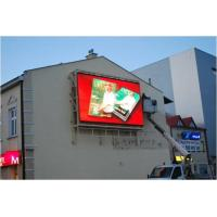 Wholesale Customized P5.95 Outdoor Led Display Screen Waterproof LED Sign 42*42dots from china suppliers