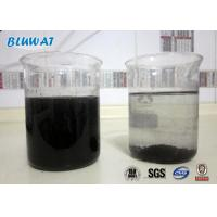 Wholesale Praestol 2540 Equivalent Polyacrylamide Flocculant for Water Treatment Mining and Drilling from china suppliers
