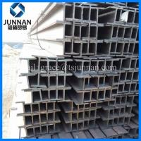Quality H steel beam for sale