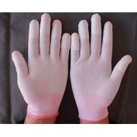 Wholesale working glove finger protectors with pu coated from china suppliers