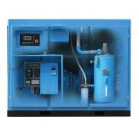 Wholesale Stationary Two Stage Screw Compressor Air Cooled 37kw Electric from china suppliers