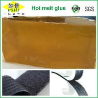Wholesale EVA Brown Hot Melt Pressure Sensitive Adhesive For Magic Banding High Soften Point from china suppliers