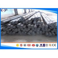 Wholesale 822H17 Hot Rolled Steel Rod , Round Steel Bar Stock10 Mm - 350 Mm Size from china suppliers