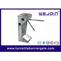 Wholesale Company safety pedestrian gate access control Optical Turnstiles 220V from china suppliers