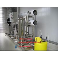 Wholesale water treatment plant from china suppliers