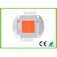 Wholesale High Efficiency 50w Cob Full Spectrum Led Chip 660nm Led Grow Light Chip from china suppliers