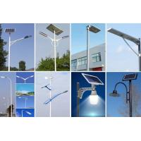 Wholesale good quality chinese lighting 6m8m10m12m solar street lamp/led light/lamp pole from china suppliers
