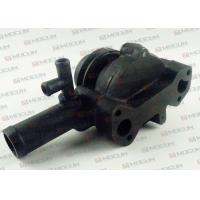 Buy cheap QC380YP Water Pump Quinchai Engine Excavator Water Pump for Replacement from wholesalers