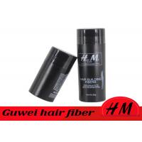 Wholesale Medium Brown Instant Hair Thickening Fiber For Hair Regrowth No Irritation from china suppliers