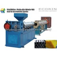 Wholesale PE Extruder Machine / Extrusion Machinery For Heat Resistance HDPE Water Pipe from china suppliers