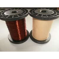 Wholesale Polyurethane AWG Ultra Fine Flat Super Enamelled Copper Wire For Winding from china suppliers