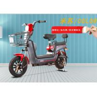 Wholesale Family Use Electric Lady Bike , Smart Electric Bike With Child Seat from china suppliers