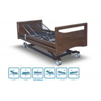 Wholesale Fully Electric Nursing Home  Bed YA-JH95-1 from china suppliers