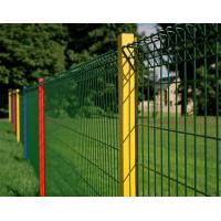 Buy cheap Electro galvanized Mesh Panel Fencing /  Barrier Fence Mesh , 75 x 75mm from wholesalers