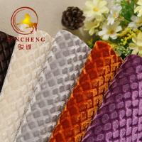 Buy cheap 2018 china factory cheap jacquard velvet for sofa and furniture from wholesalers