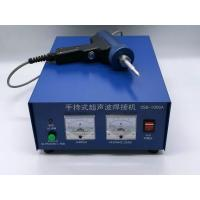 Wholesale Small Dimension Ultrasonic Spot Welding Machine High Frequency Welder 28 Khz from china suppliers