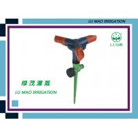 Wholesale Plastic Golf Course Sprinklers 3 Arms Nozzles / Rotary Nozzle Sprinkler from china suppliers