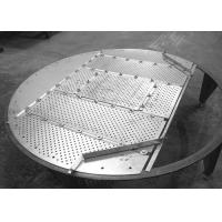 Wholesale Chemical Industry Sieve Tray Column , High Efficiency Sieve Tray Distillation Column from china suppliers