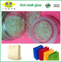 Wholesale Hot Melt Adhesive Granule For Handbag Bottom Sealing , Light Yellow Glue Excellent Adhesion from china suppliers