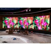 Wholesale Indoor Seamless Led Video screen P1.923 Led Video Wall with Enhanced Image Quality from china suppliers