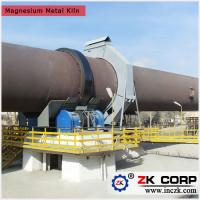 Wholesale China Energy Saving Rotary Calcination Kiln from china suppliers