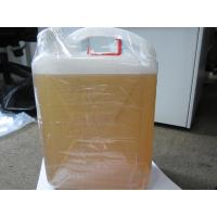 Buy cheap White Liquid Herbicides Bio Agro Chemicals CAS 125401-75-4 Bispyribac Sodium 10% SC from wholesalers