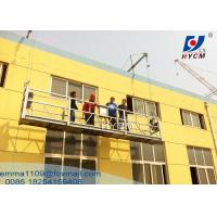 Wholesale ZLP 800 Suspended Platform Aluminum Electric Scaffolding Load Passengers to Work from china suppliers