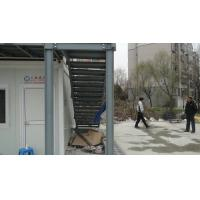 20ft China Economic Container House for Sale