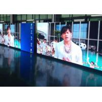 Wholesale High Grey Scale Commercial Advertising LED Display P4.81 Front And Back Service from china suppliers