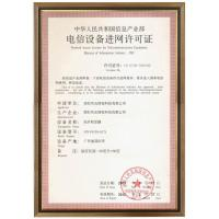 Shenzhen Optical Network Video Technology Co., Ltd. Certifications