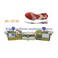 Wholesale Automatic TPR / PVC Sole Making Machine 12 Stations Double Color from china suppliers