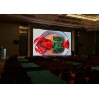 Wholesale Full Color Digital Custom Led Display , Flexible Led Display Screen 64*64 from china suppliers