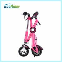 Wholesale Maximum Distance Range 40km Electric Folding Scooter With Lithium Battery from china suppliers