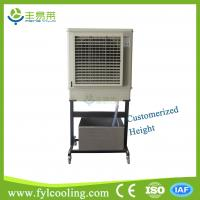 Wholesale FYL KM60-2 evaporative cooler/ swamp cooler/ portable air cooler/ air conditioner from china suppliers