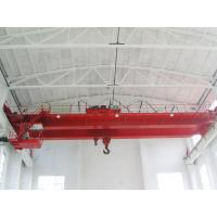 Wholesale 50t Double Girder Overhead Cranes with Two Torsion-free Box Girders from china suppliers