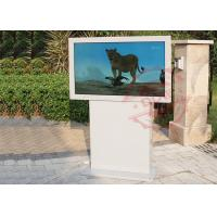 Wholesale Industrial - Grade Led Outdoor Digital Signage Advertising Screens Ar Glass 60 Hz from china suppliers