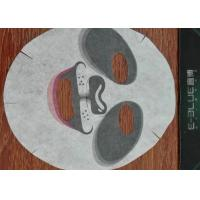 Wholesale Disposable My Beauty Diary Mask Paper Face Mask Spunlace Nonwoven Fabric from china suppliers