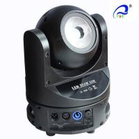 Wholesale Design 60W COB LED Beam Moving Head Light For Stage , Disco , Party from china suppliers