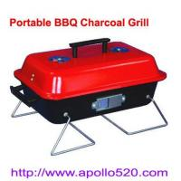 Buy cheap Portable BBQ Charcoal Grill from wholesalers