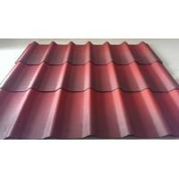 Buy cheap Corruagated Panel, Corrugated sheet, Bitumen roof sheet, corrugated roof and wall cladding from wholesalers