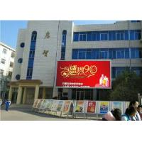 Wholesale Outdoor Advertising Digital led Display Screens / 8mm Digital Outdoor led Signage from china suppliers
