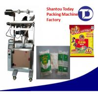 Wholesale full automatic 100-500g coffee,sugar,rice,spice,seed bag form filler packaging machinery from china suppliers