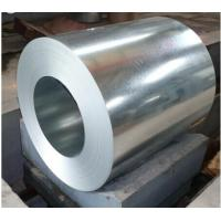 Wholesale JIS GB DIN ASTM Hot Dipped Galvanized Steel Coil for industrial machinery from china suppliers