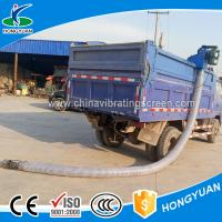 Quality Powder seeds horizonal or aslant inhaling auger conveyor equipment for sale