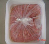 Wholesale sushi ginger slice in 20kg pail from china suppliers