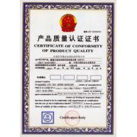 Dongguan duoyimei Water Treatment Technology Co. Ltd. Certifications