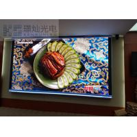 Quality High Efficiency HD Full Color Indoor LED Displays P1.667 High Pixel Density for sale