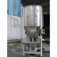 Wholesale High speed vertical plastic rubber color heating & drying mixer from china suppliers