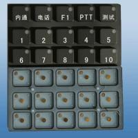 Wholesale Silicone Rubber Keypad for Industrial Equipment Light Weight from china suppliers